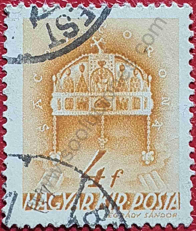 Corona San Stephen - Sello Hungría 1939