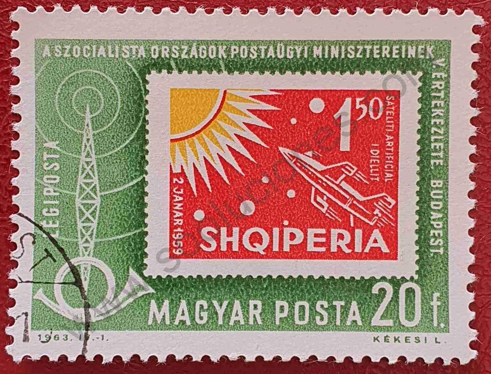 Nave espacial al sol - Sello Hungría 1963