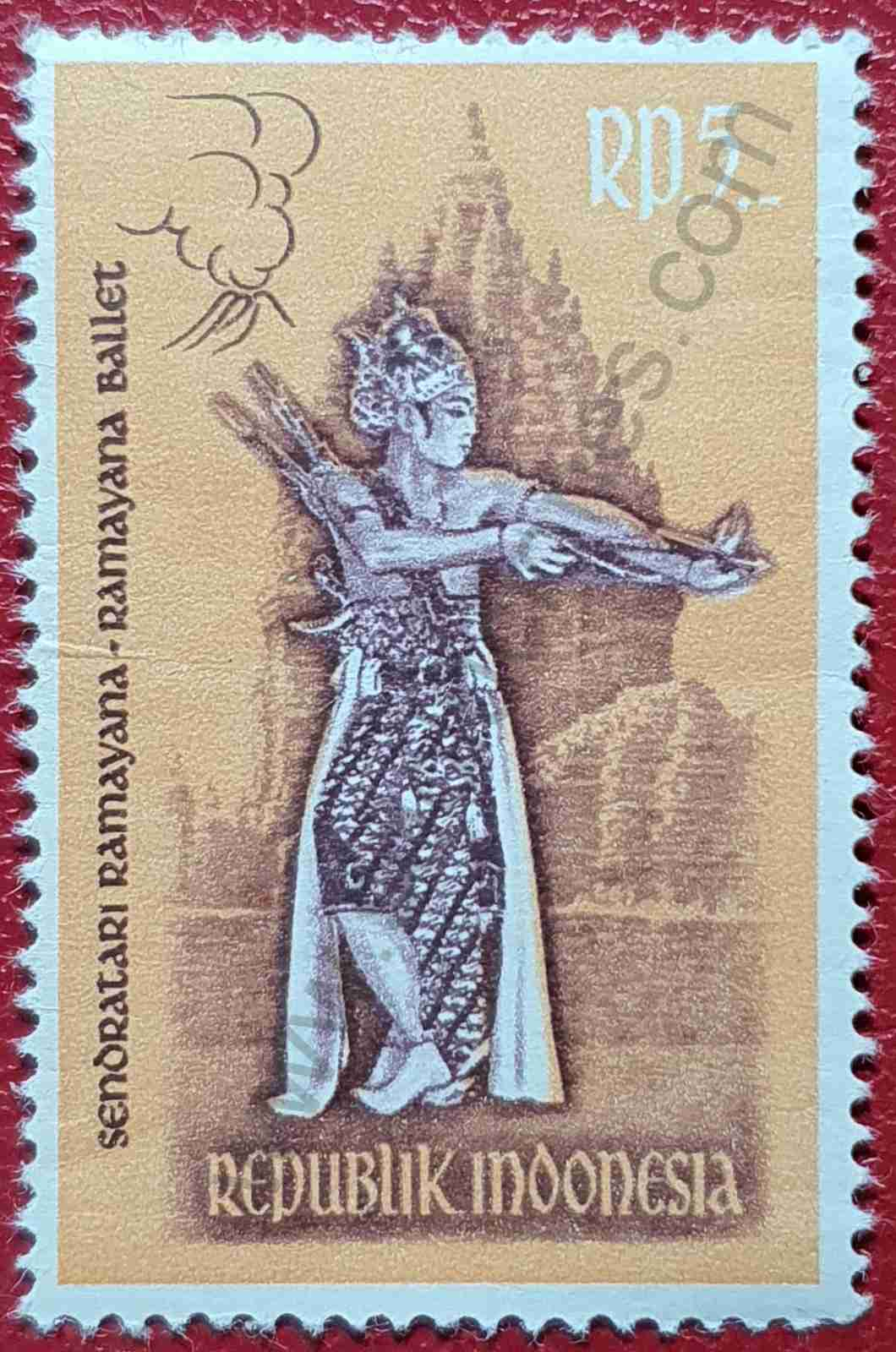 Sello Indonesia - Danza Ramayana 1962