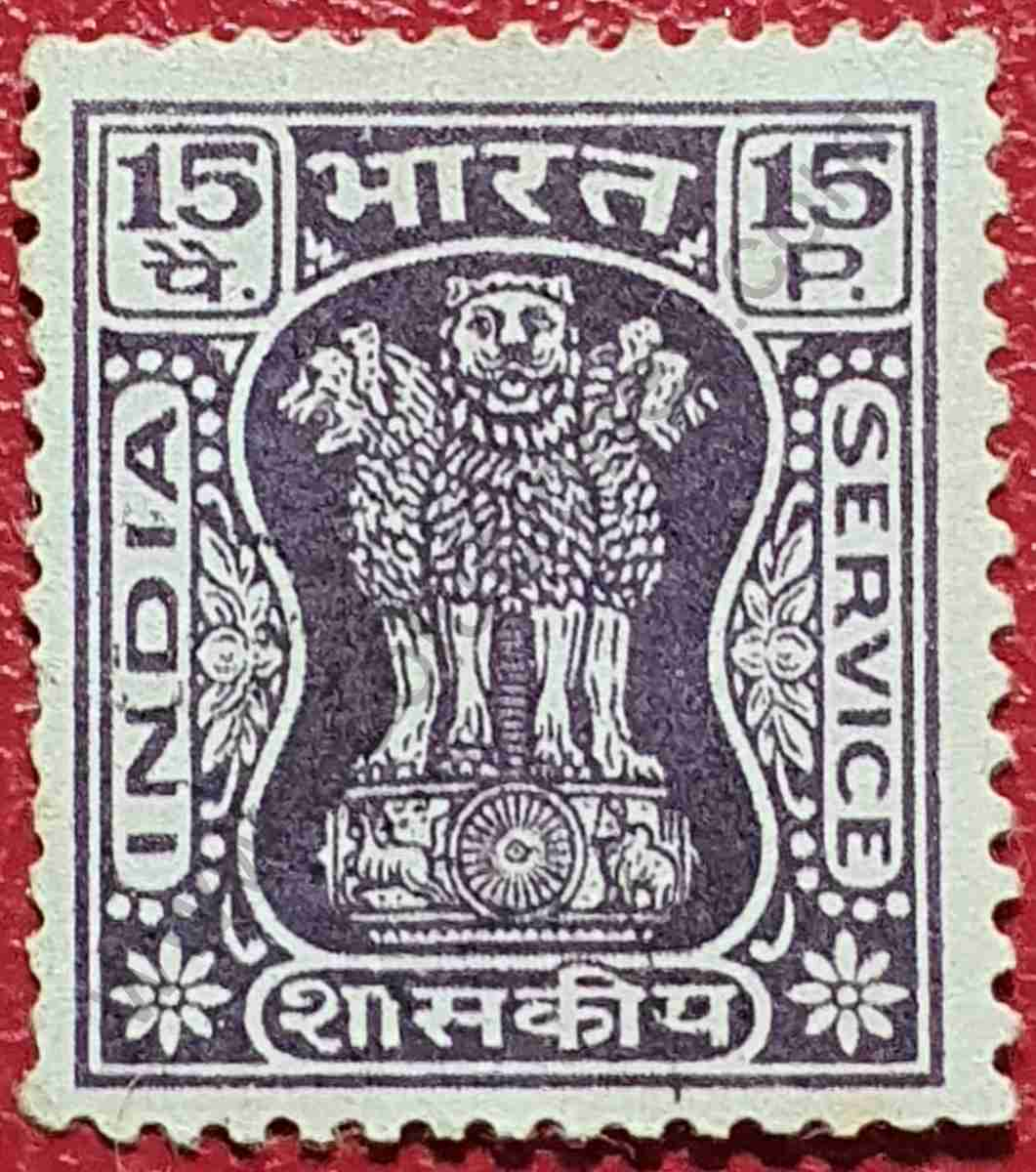 Sello Pilar de Asoka 15p - India 1973
