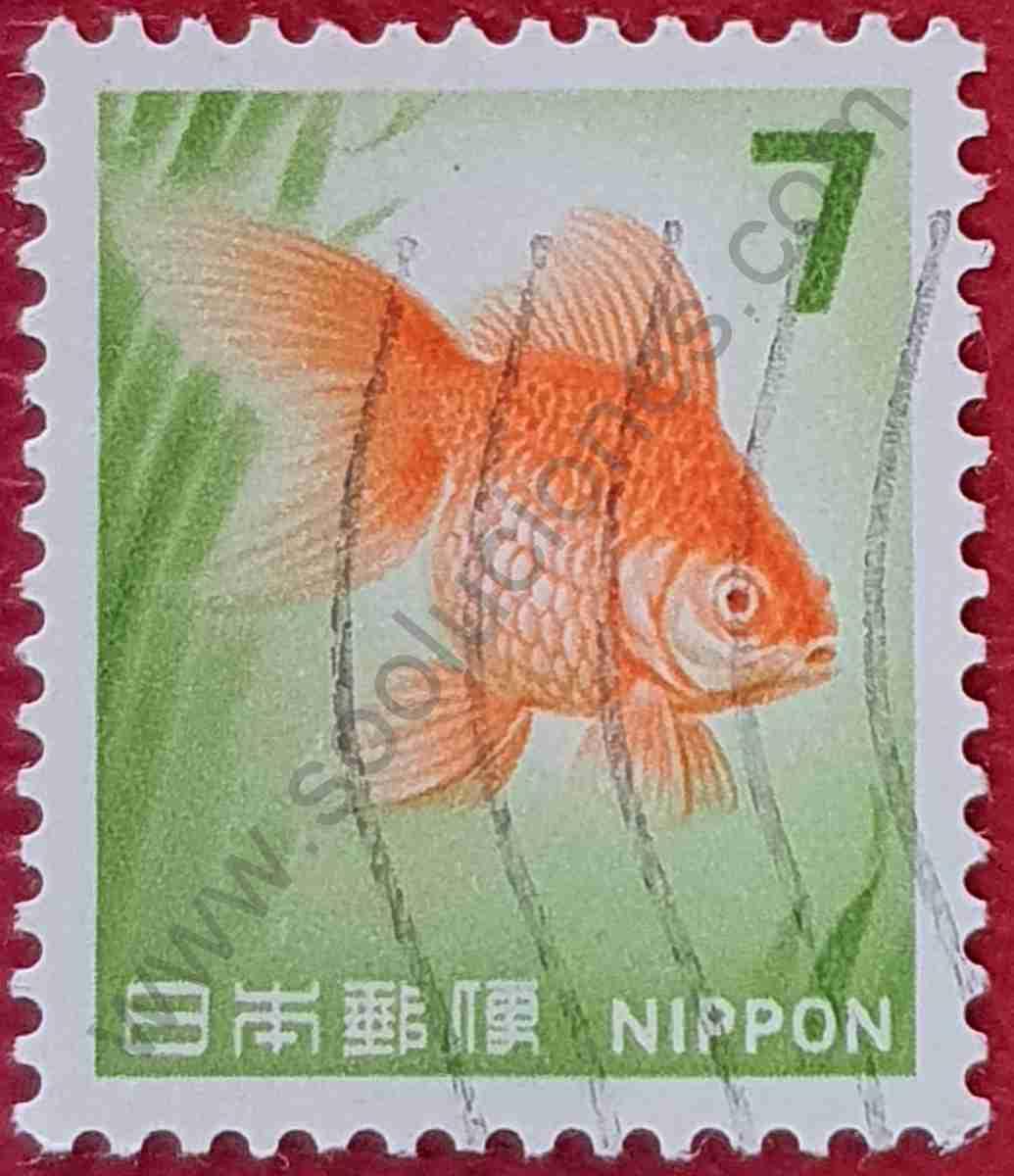 Sello Carpa dorada - Japón 1966