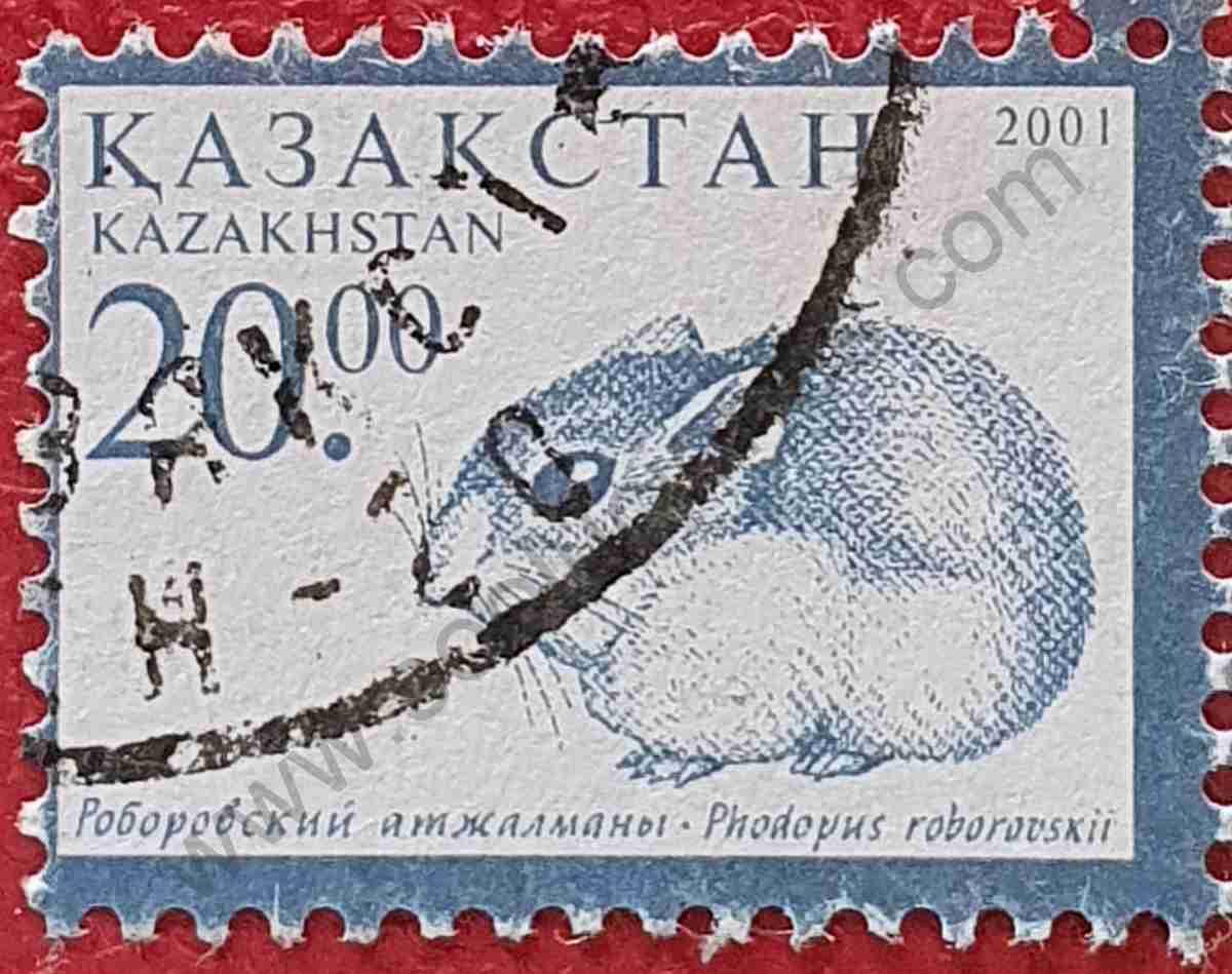 Sello Hámster enano - Kazajistán 2003