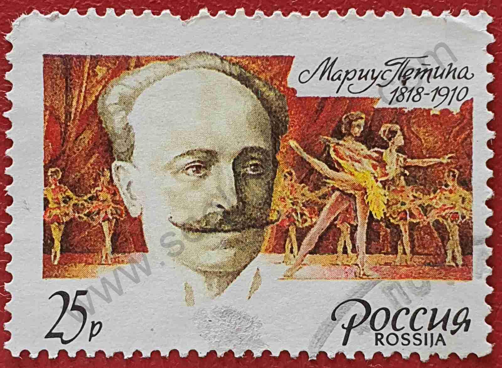 Alphonse Víctor Marius Petipa - Sello Rusia 1993