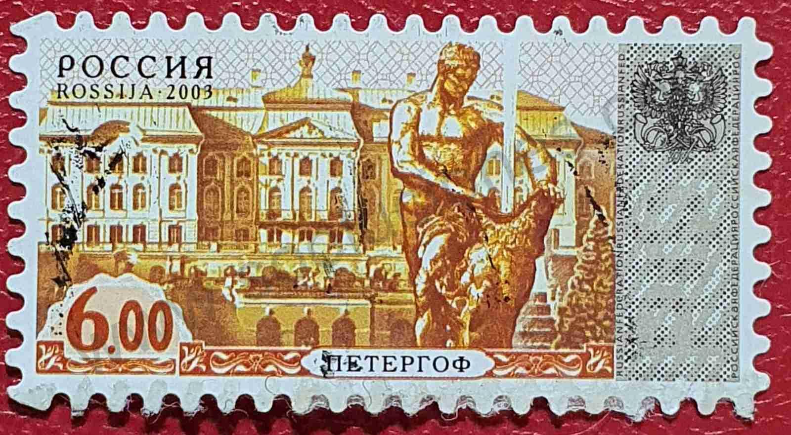 Sello Sansón y león - Rusia 2003