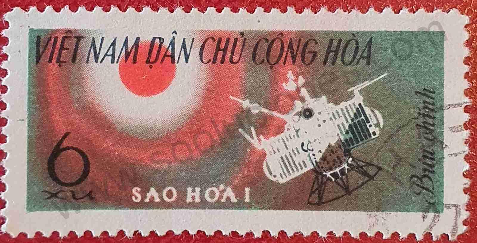 Sello Vietnam 1963 - Mars 1 - 6 Xu