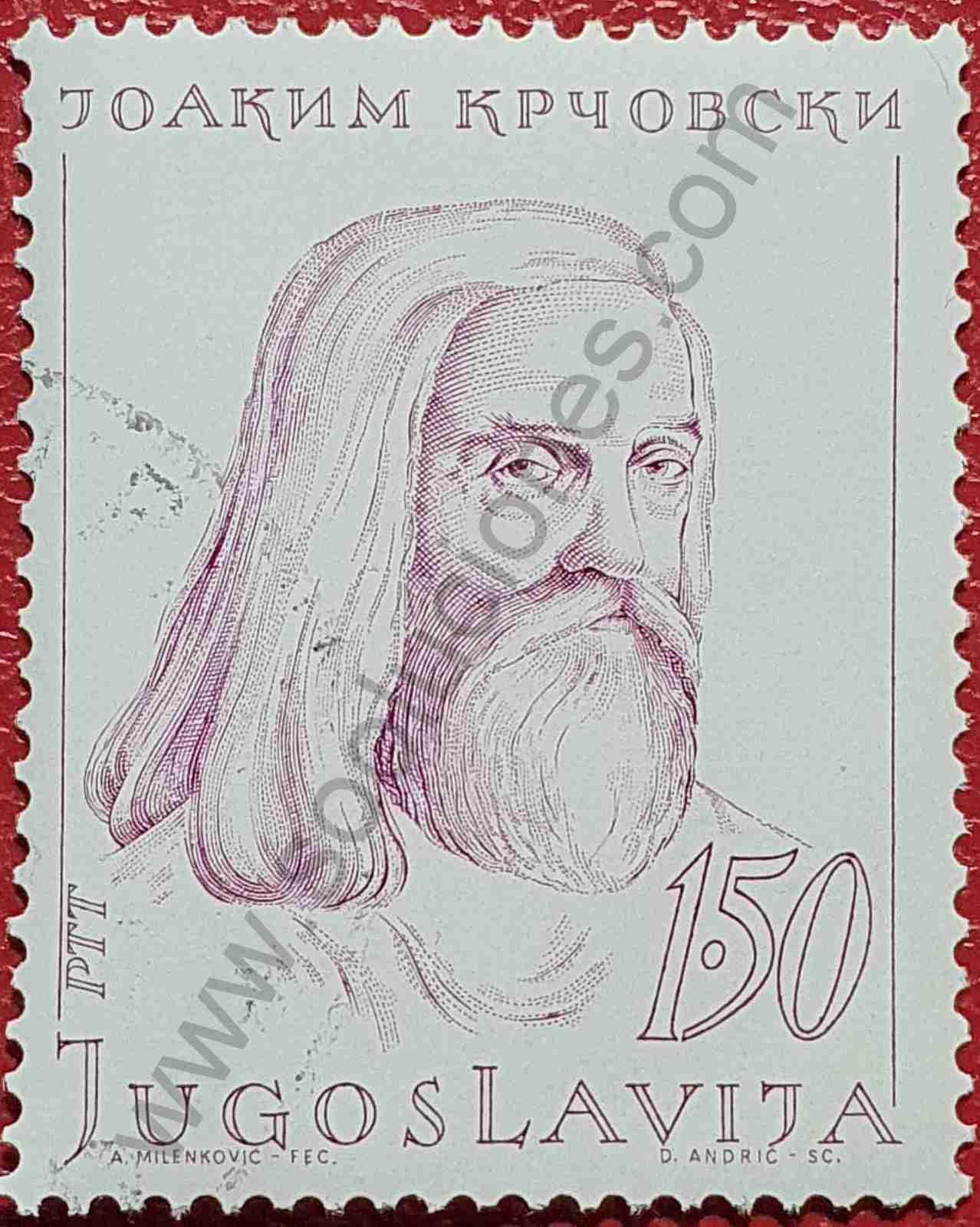 Sello Joachim Krcovski - Yugoslavia 1970