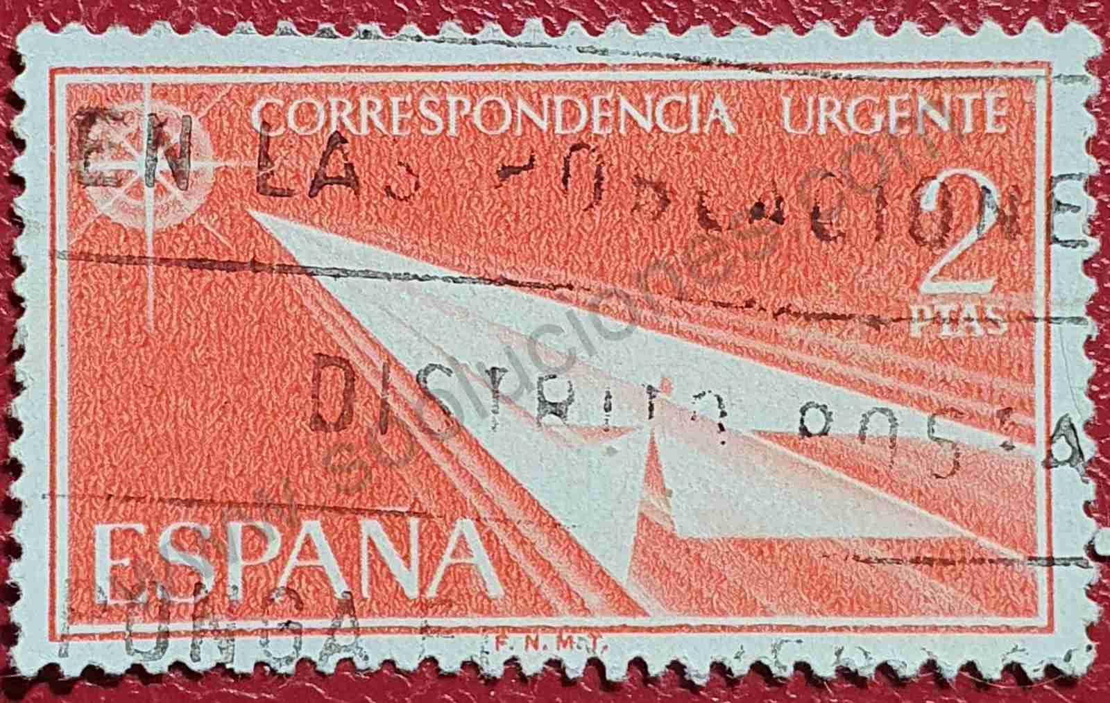 Avión de papel 2Ptas - España sello de 1956