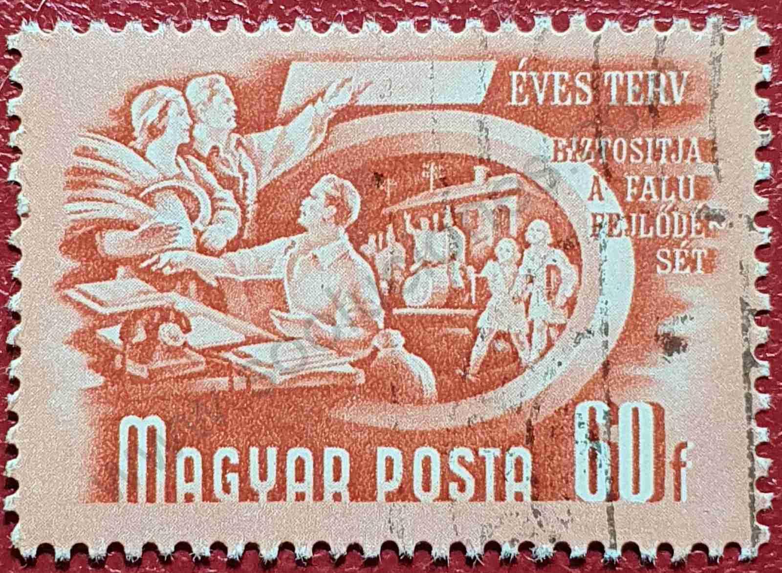 Cooperativa agricola - sello Hungría 1951