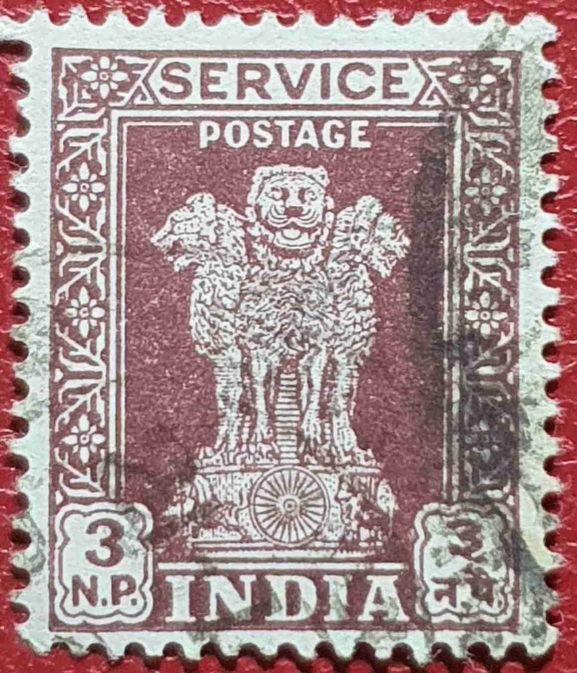 Pilar de Ashoka 3 Naye - Sello India 1958