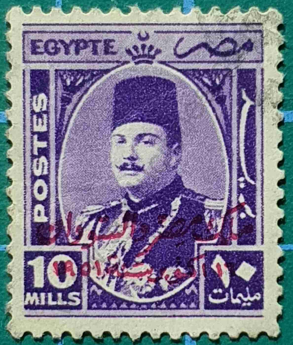 Rey Faruk 10 Millieme - Sello Egipto 1952