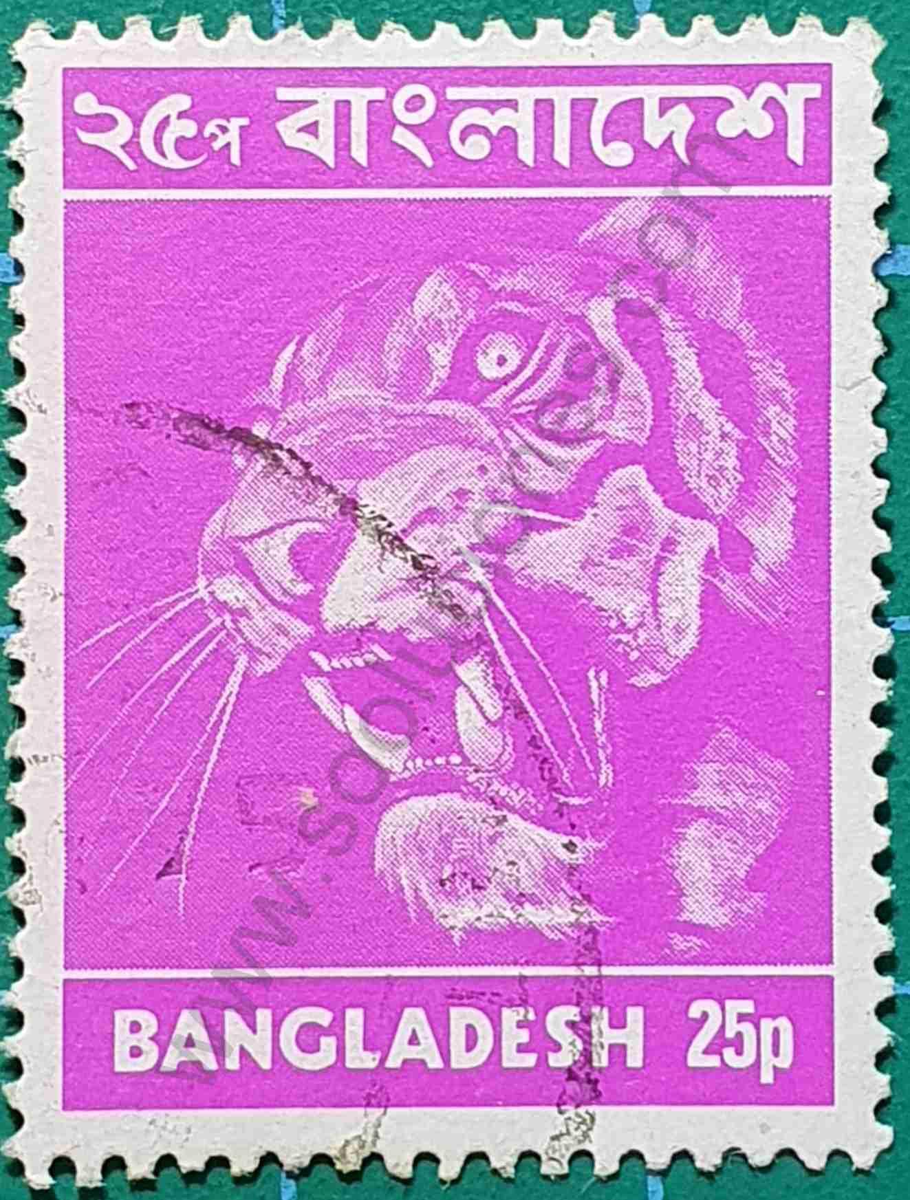 Tigre de Bengala - Sello Bangladés 1973
