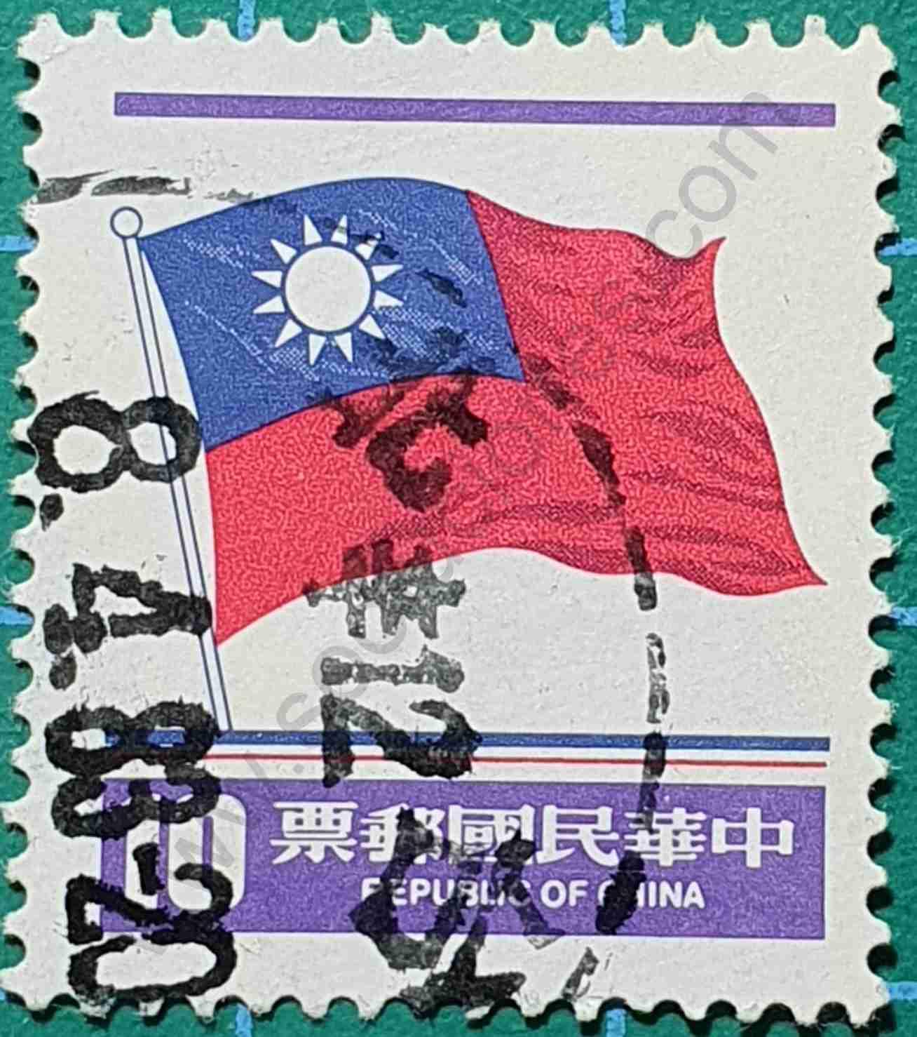 Bandera Taiwan - sello de 1981