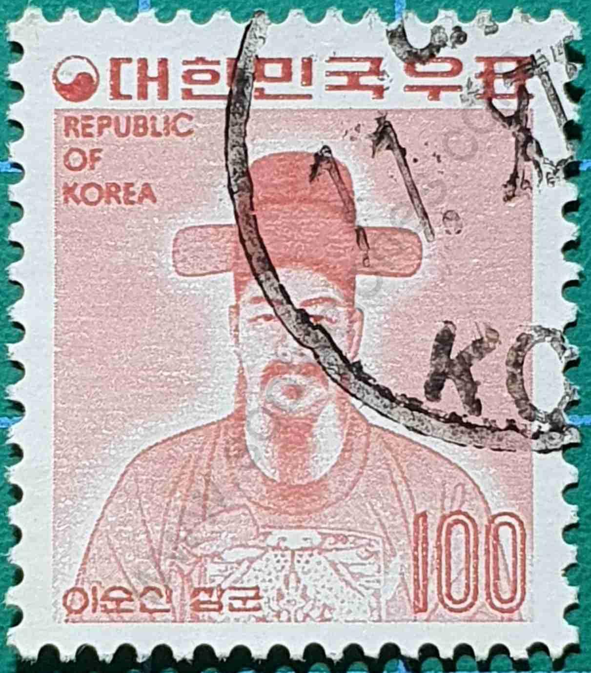 Yi Sun-sin - sello Corea del Sur 1975