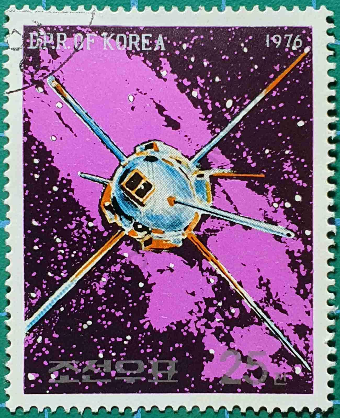 Satélite - sello Corea del Norte 1976