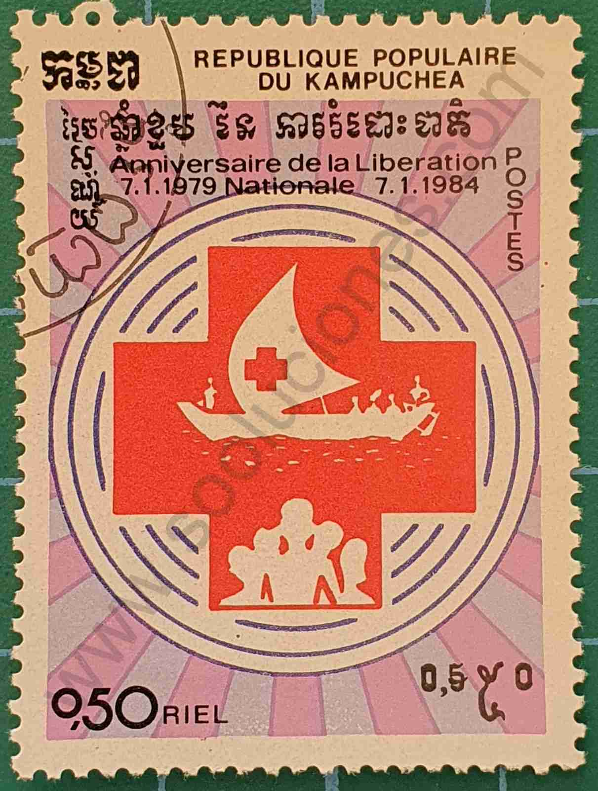 Cruz roja - sello Camboya 1984