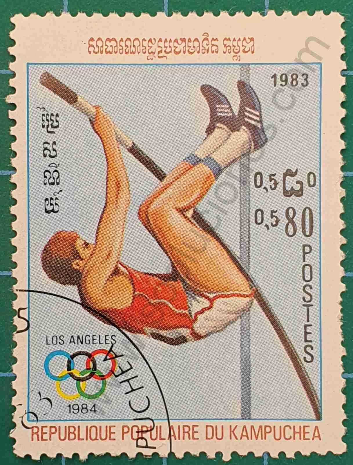 Pértiga - sello Camboya 1983